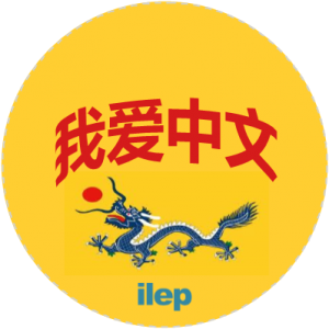 chinese badge.png